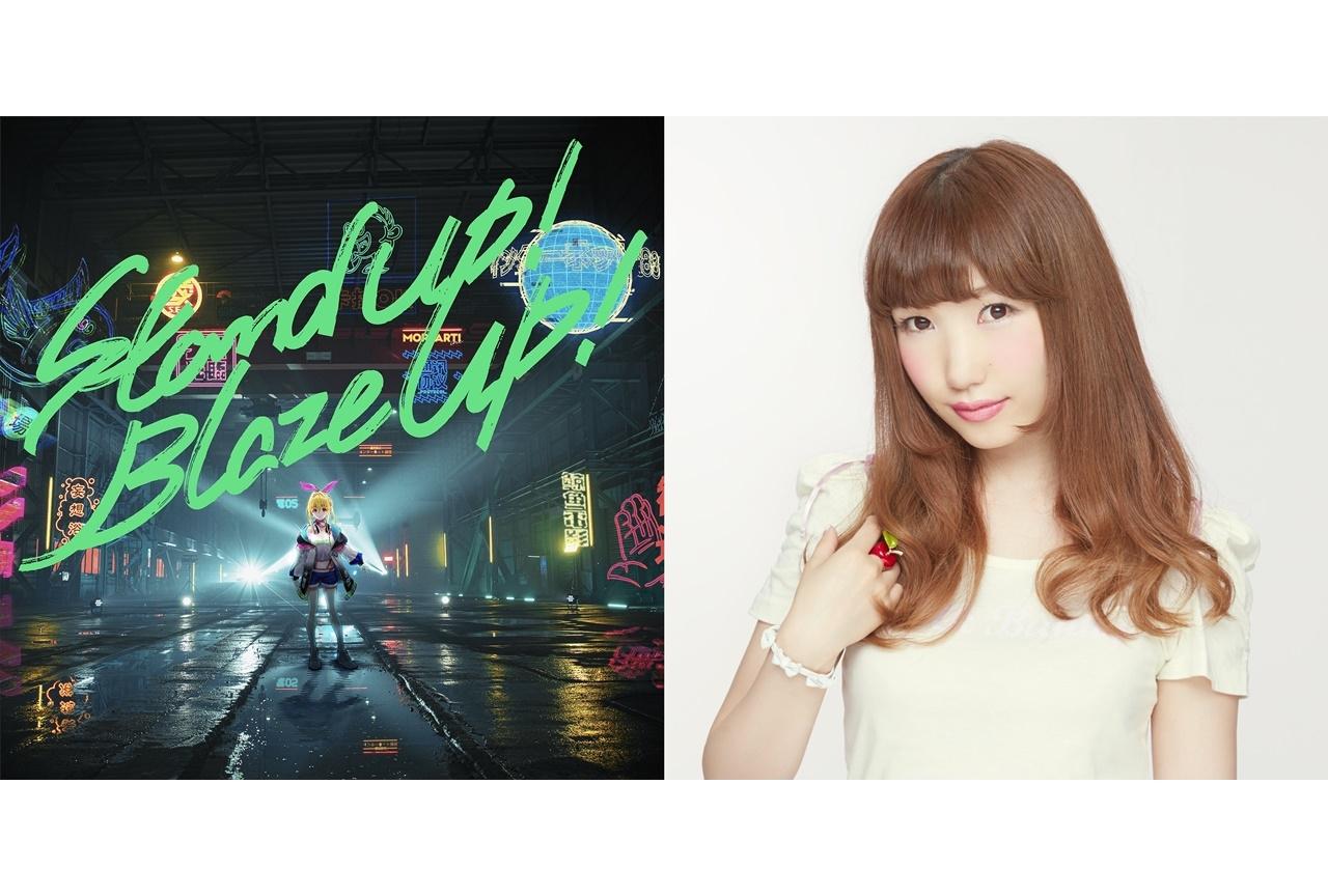 声優・内田彩が歌を担当するアイマリンプロジェクト新章第1弾MV公開