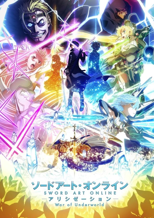 2020春アニメ(今期4月)おすすめランキングまとめ! 全体&男女別に紹介-8