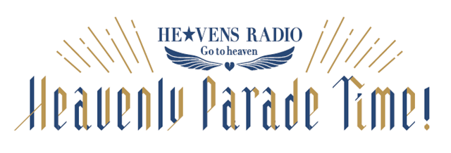 DJCD『HE★VENS RADIO~Go to heaven~』Vol.3 5月27日(水)発売! 新規ちびキャライラストが到着!-4