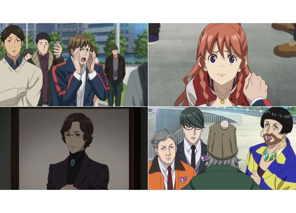 『歌舞伎町シャーロック』第20話「モリアーティ、享受」場面カット公開!