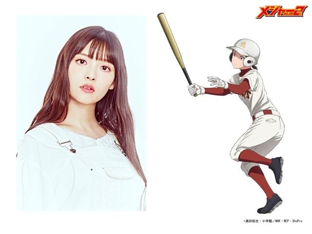 春アニメ『メジャーセカンド』第2シリーズに声優・村川梨衣さん、上坂すみれさんが出演決定!キャストコメントが到着