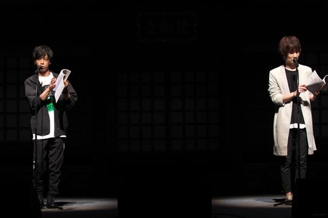 TVアニメ『なむあみだ仏っ!-蓮台 UTENA-』SPイベントに、水中雅章さん・前野智昭さん・鈴木達央さんら豪華声優集合! 「第七兆五億二千万五十九回 仏会議」公式レポート到着