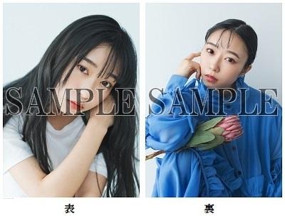 声優・小林愛香さんの「My Girl vol.29」表紙&巻頭特集掲載写真が公開!本誌未掲載カットも多数展示されている写真展が開催中-7