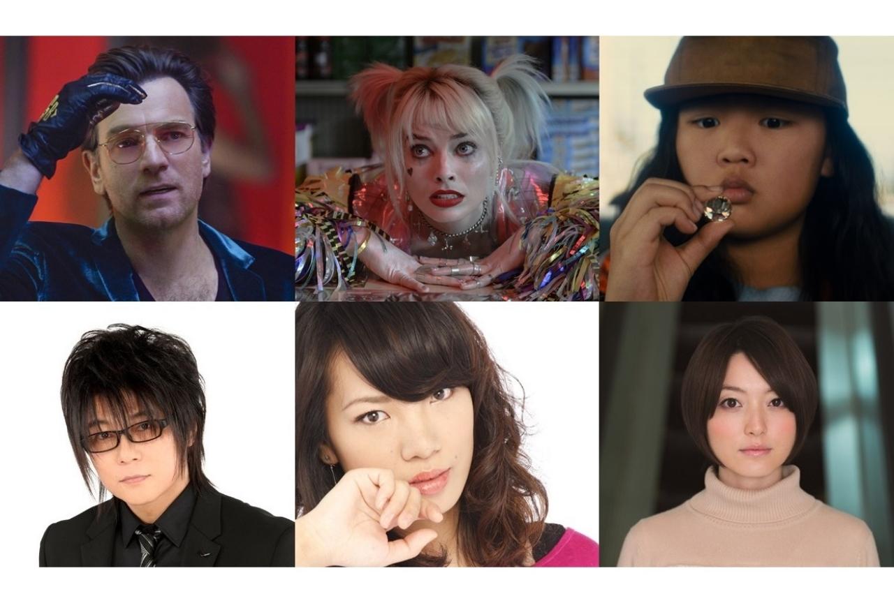 映画『ハーレイ・クインの華麗なる覚醒』日本語吹替え版の声優陣が発表