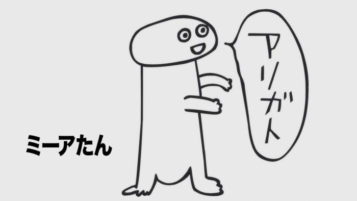 冬アニメ『ARP Backstage Pass』第6.5話のあらすじ&先行カットが公開! ミーアたん役・速水奨さん、ドラム先輩役・杉田智和さんからのコメントも到着