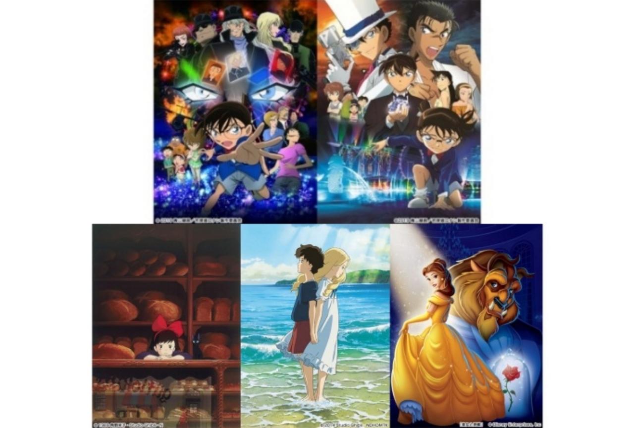 『名探偵コナン 純黒の悪夢』などアニメ映画を金曜ロードショーにて5週連続放送!