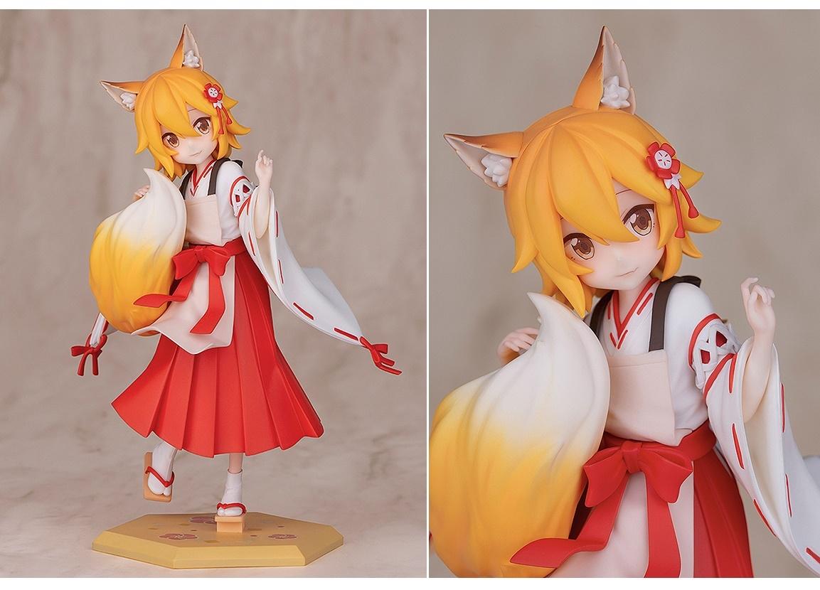 『世話やきキツネの仙狐さん』仙狐さんのフィギュアが登場