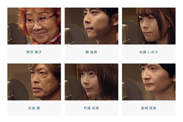 野沢雅子さん、古谷徹さんといった人気声優6名による動画が公開!「3.11、検索は応援になる」をはじめとした特集が今年も実施!
