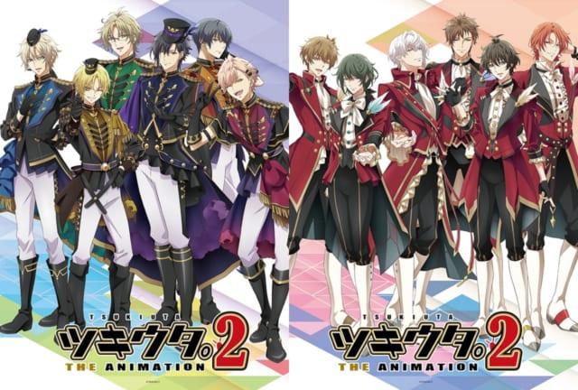 TVアニメ第2期『ツキウタ。』2020年7月に放送開始!