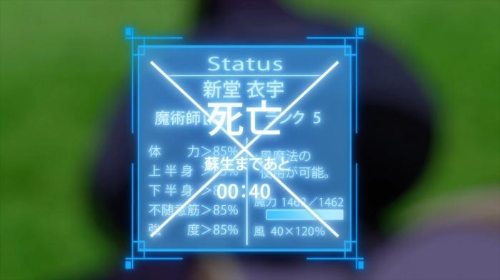 『戦×恋(ヴァルラヴ)』の感想&見どころ、レビュー募集(ネタバレあり)-9