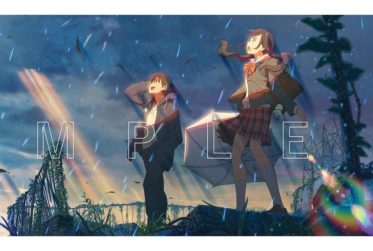 アニメ映画『天気の子』BD特別版描き下ろしイラスト公開