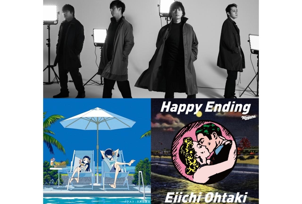 春アニメ『かくしごと』OPにflumpool、EDに大滝詠一の楽曲が決定