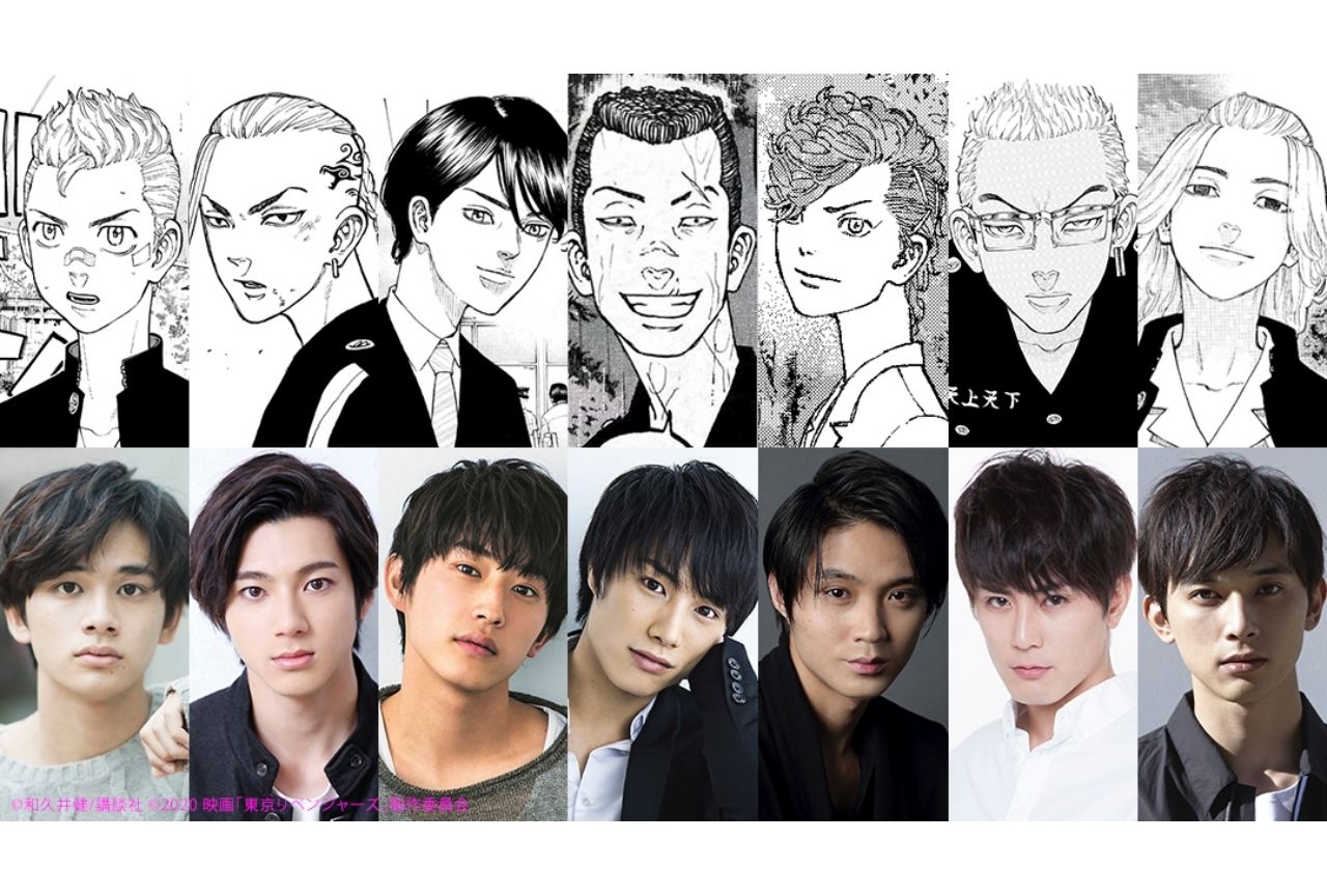 実写映画『東京リベンジャーズ』主要キャスト7名発表