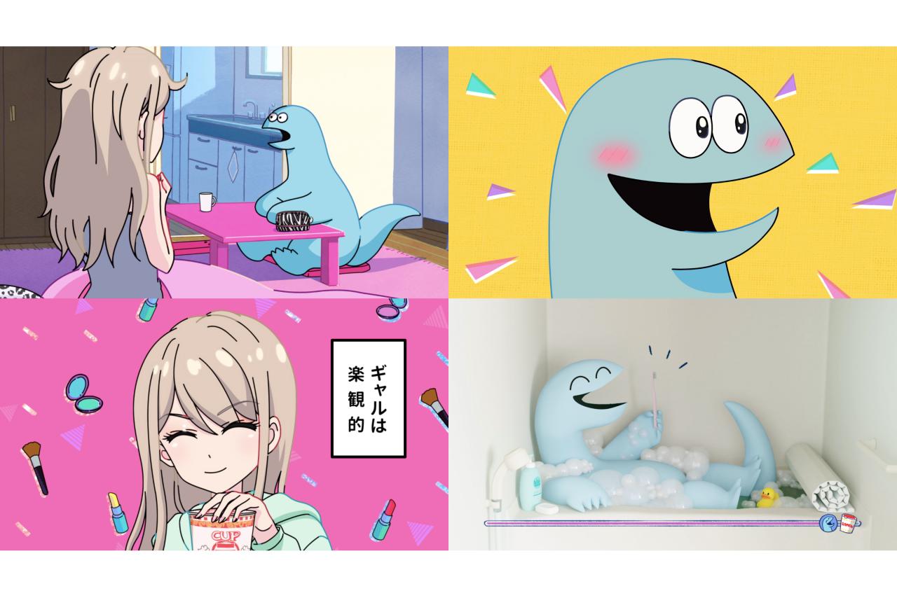 春アニメ『ギャルと恐竜』4/4放送開始!PV&OP解禁