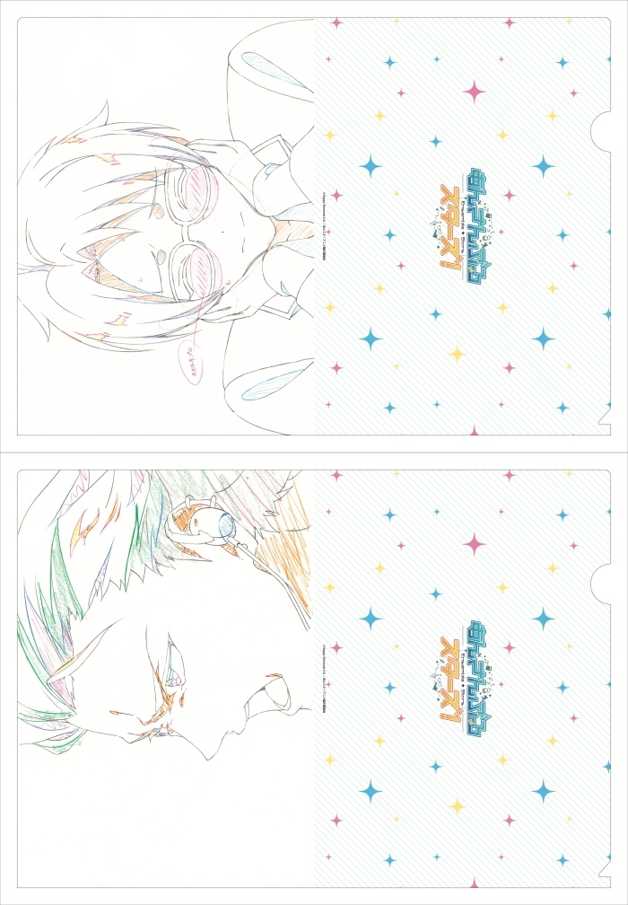 『あんさんぶるスターズ!』あらすじ&感想まとめ(ネタバレあり)-8