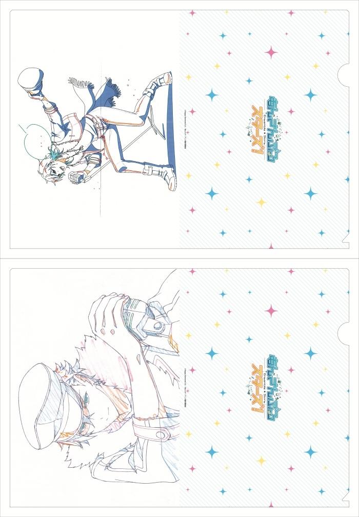 『あんさんぶるスターズ!』あらすじ&感想まとめ(ネタバレあり)-10