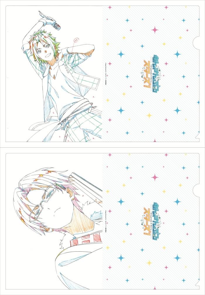 『あんさんぶるスターズ!』あらすじ&感想まとめ(ネタバレあり)-11