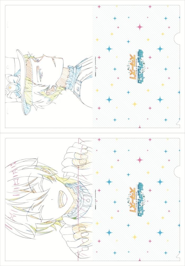 『あんさんぶるスターズ!』あらすじ&感想まとめ(ネタバレあり)-12