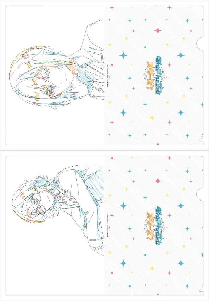 『あんさんぶるスターズ!』あらすじ&感想まとめ(ネタバレあり)-17