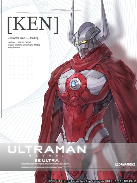 ULTRAMAN-8