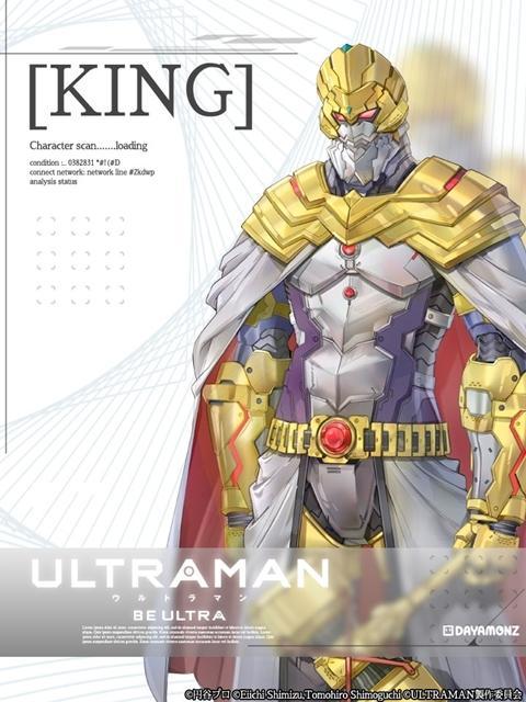 ULTRAMAN-9