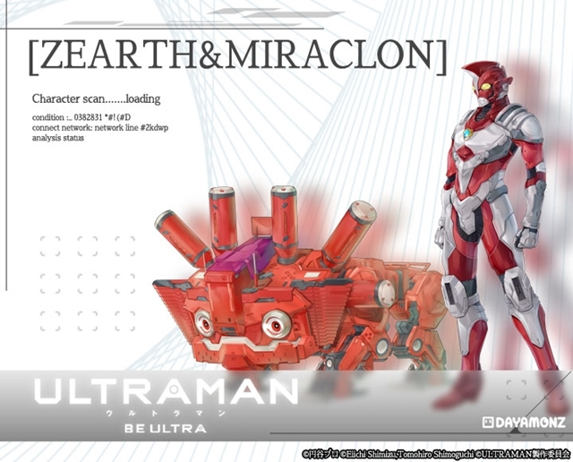 ULTRAMAN-10