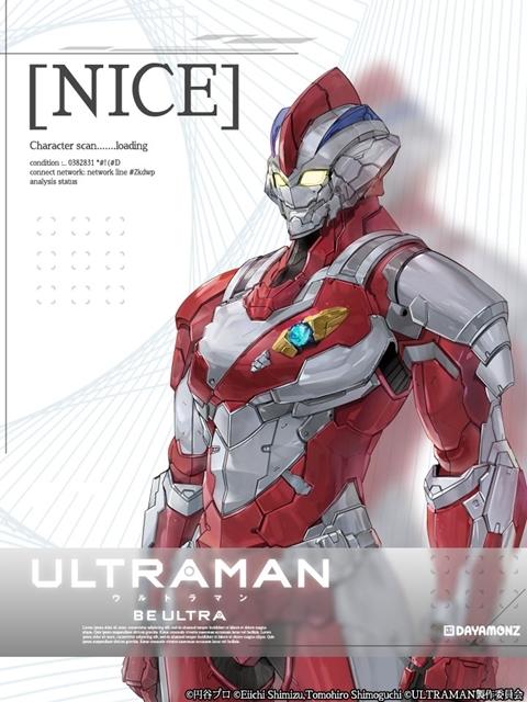 ULTRAMAN-11