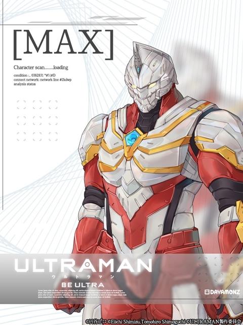 ULTRAMAN-13