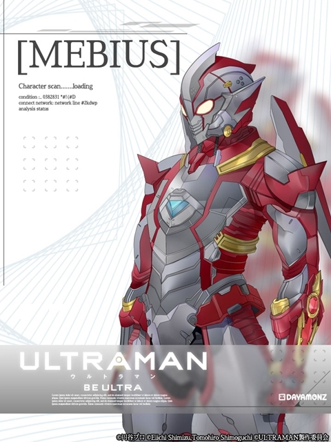 ULTRAMAN-14