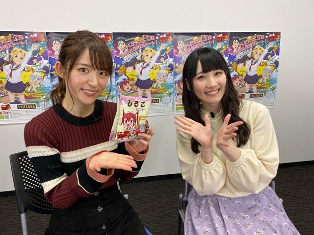『八十亀ちゃんかんさつにっき 2さつめ』第10話「うすくにゃあ」の先行カット到着! 「おことわり」は、SKE48・古畑奈和さんが担当-8