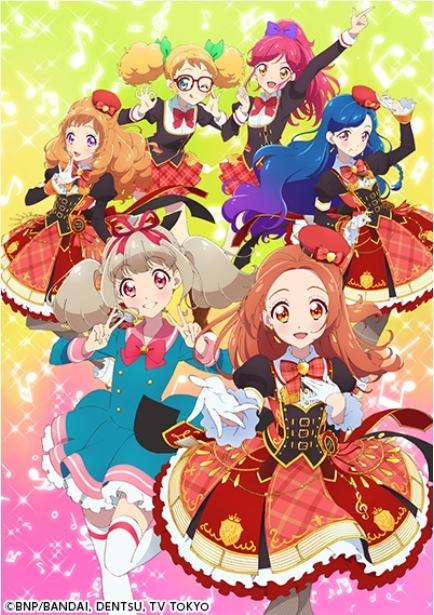 『アイカツオンパレード!』新展開となるアニメが3月28日よりWEB配信! さらに『アイカツ!』シリーズ新プロジェクトが2020年秋に始動!