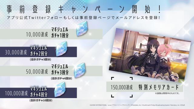 『アサルトリリィプロジェクト発表会』にてアニメ、ゲーム、舞台等の最新情報が多数公開!-6