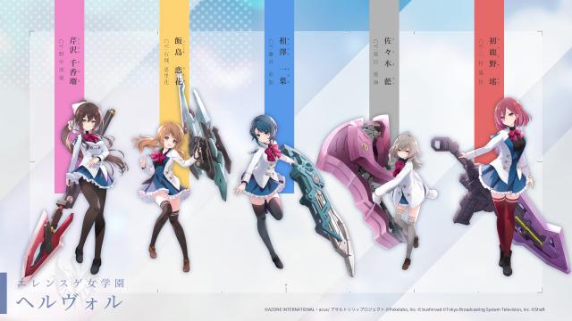 『アサルトリリィプロジェクト発表会』にてアニメ、ゲーム、舞台等の最新情報が多数公開!-8