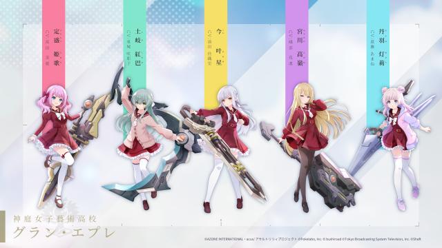 『アサルトリリィプロジェクト発表会』にてアニメ、ゲーム、舞台等の最新情報が多数公開!-9