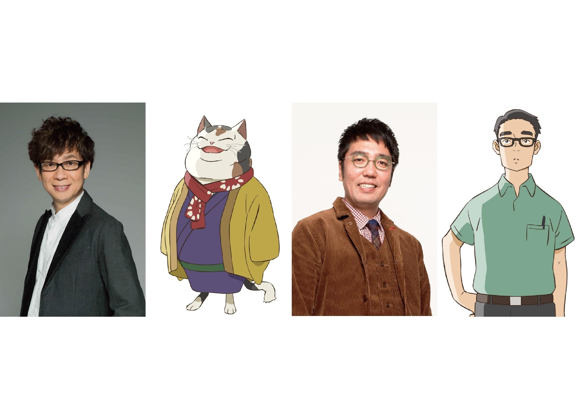 アニメ映画『泣きたい私は猫をかぶる』本予告、ビジュアル、追加キャスト、主題歌 解禁
