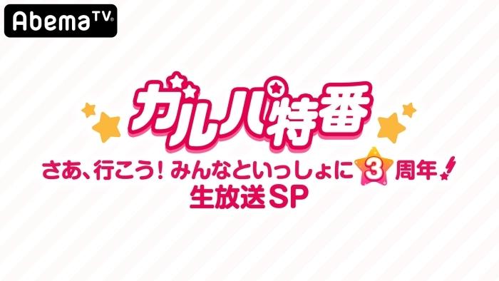 直田姫奈の画像 p1_11