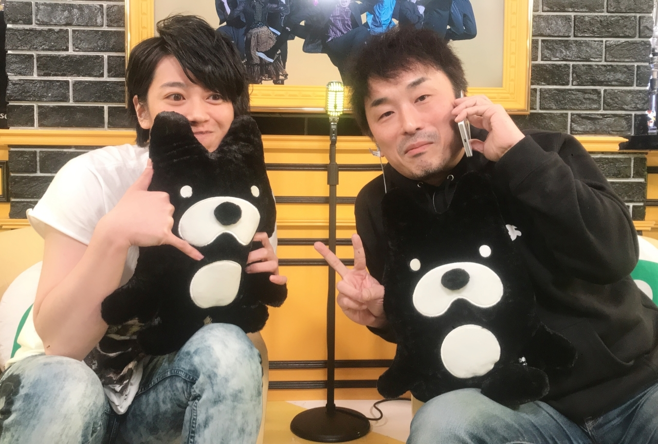 『声優と夜あそび【金:関智一×大河元気】#46』番組レポ到着
