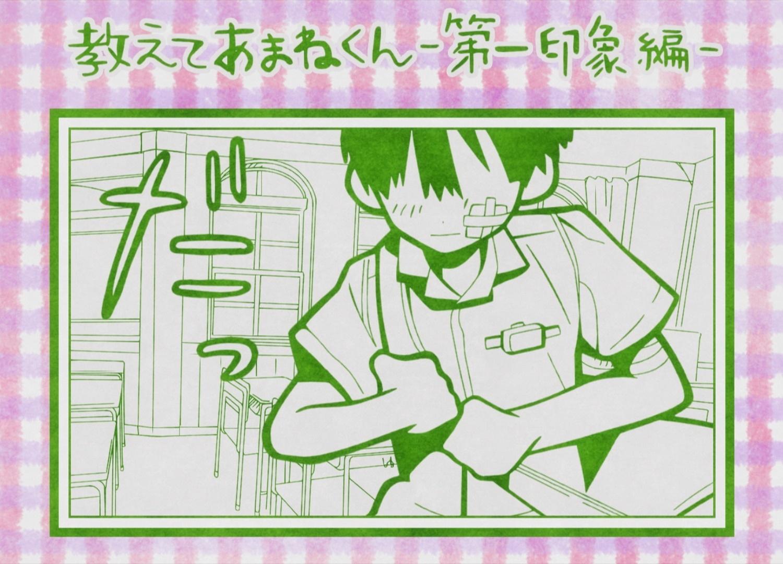 冬アニメ『地縛少年花子くん』第9話での次回予告の場面カットが到着