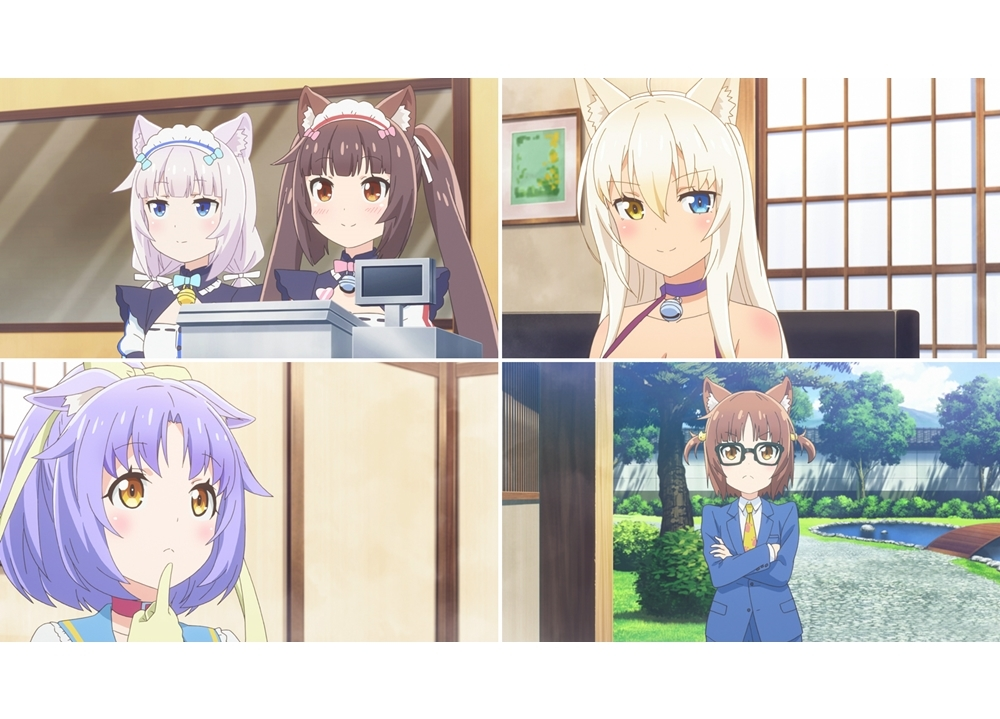 『ネコぱら』より第10話「ニャがーん!鈴の更新試験」の先行カット到着!