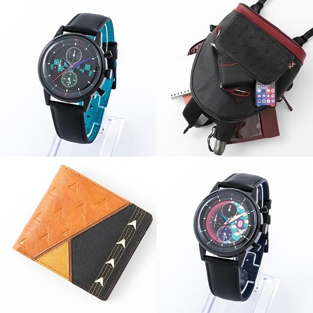 『鬼滅の刃』をイメージした腕時計、リュック、財布(全12種)が登場! ラインナップは炭治郎、禰豆子、善逸、義勇の4種!-1