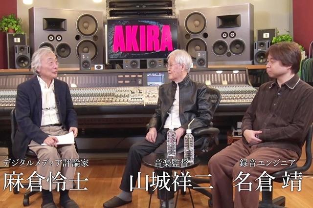 声優の岩田光央さん・佐々木望さん・小山茉美さん・草尾毅さんが出演!「AKIRA 4Kリマスター」の音にせまった、新規制作のドキュメンタリー映像がTOKYO MXで放送決定