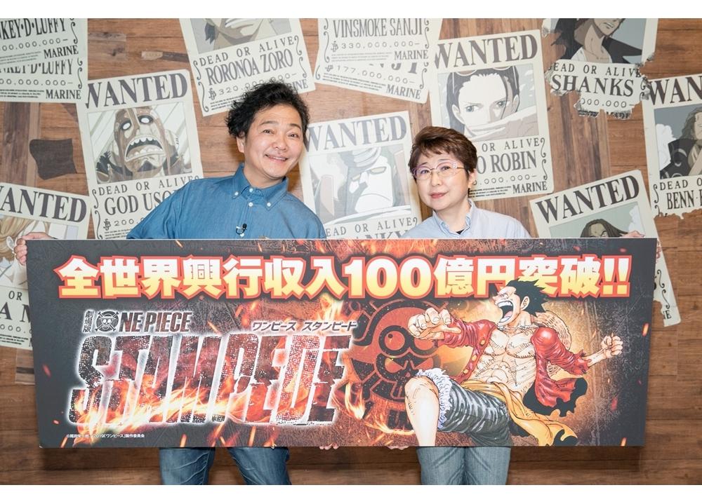 『ONE PIECE STAMPEDE』全世界興収100億円突破!