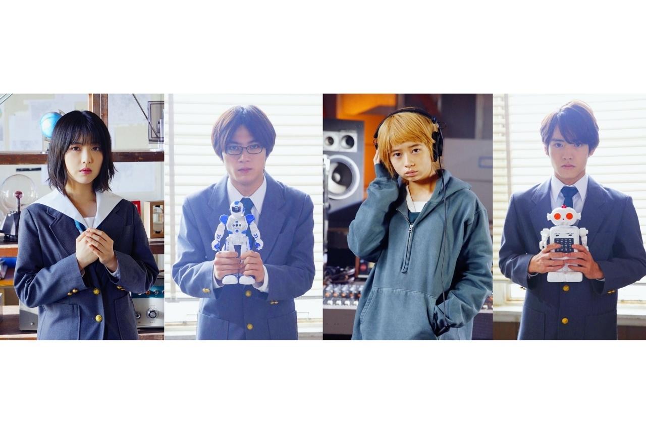 浜辺美波ら4名が映画『映像研には手を出すな!』に出演決定
