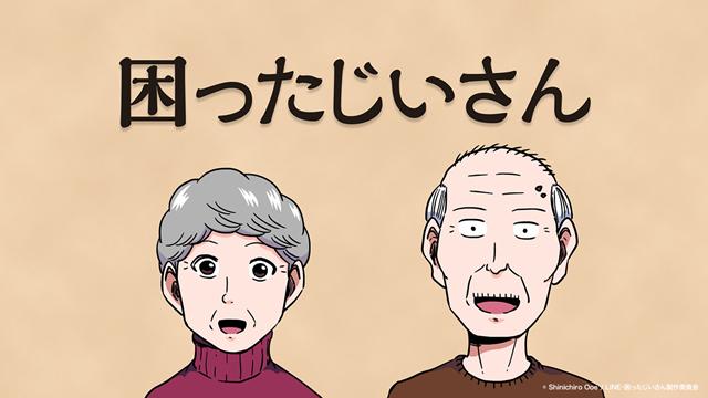 2020春アニメ最速放送&放送日順まとめ一覧! これを見れば見逃しなし!