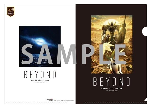 「機動戦士ガンダム 40th Anniversary Album ~BEYOND~」特設サイトがオープン!池田秀一さんによるナレーションCMや、描き下ろしジャケット画像、特典情報などが公開