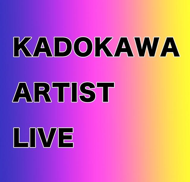 『プランダラ』『ひぐらしのなく頃に』『天晴爛漫!』『デート・ア・ライブ』4作品の出演声優陣による特番が3月21日に「KADOKAWAアニメチャンネル」で配信!-7
