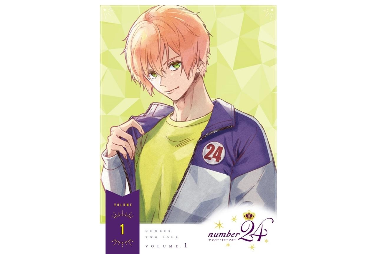 冬アニメ『number24』BD&DVD第1巻のジャケットイラスト到着