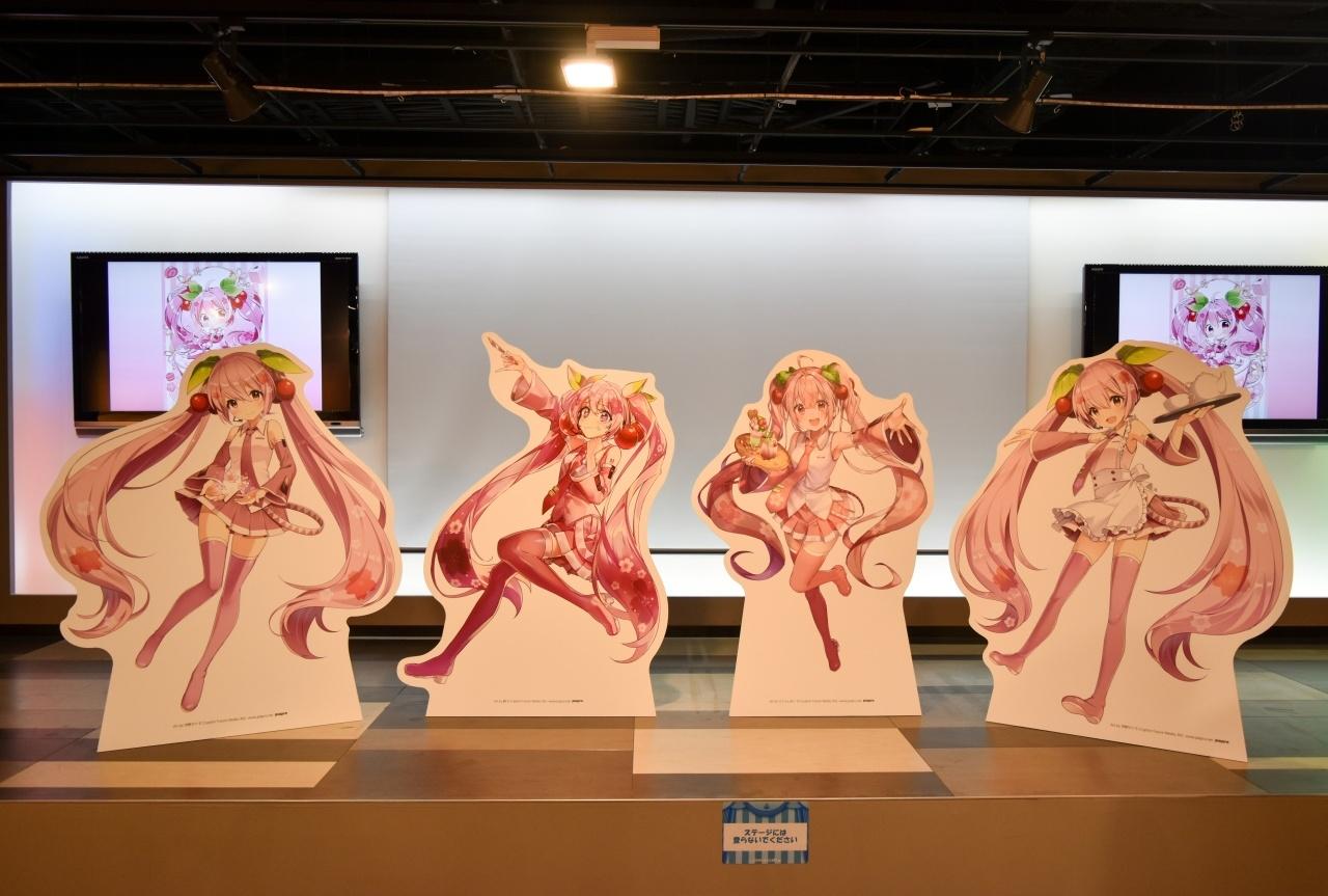 『桜ミク』×アニメイトカフェコラボレポート