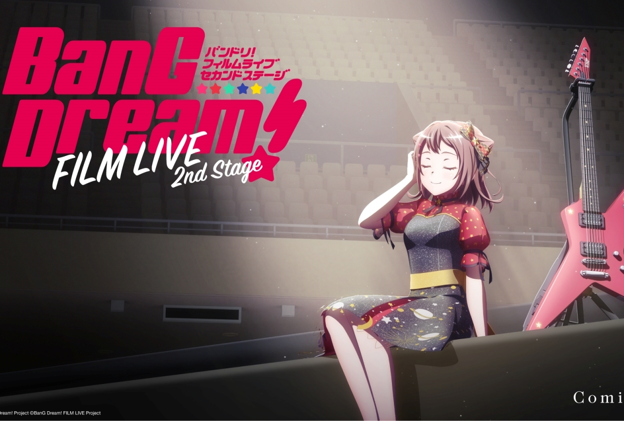 劇場版『BanG Dream! FILM LIVE 2nd Stage』制作決定