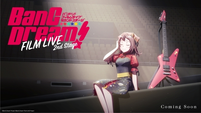 劇場版『BanG Dream! FILM LIVE 2nd Stage』
